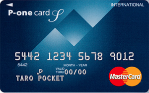 p-onecard